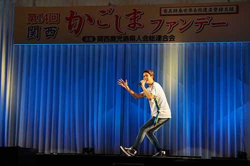 舞踊家・花園直道が「第14回関西かごしまファンデー」に出演