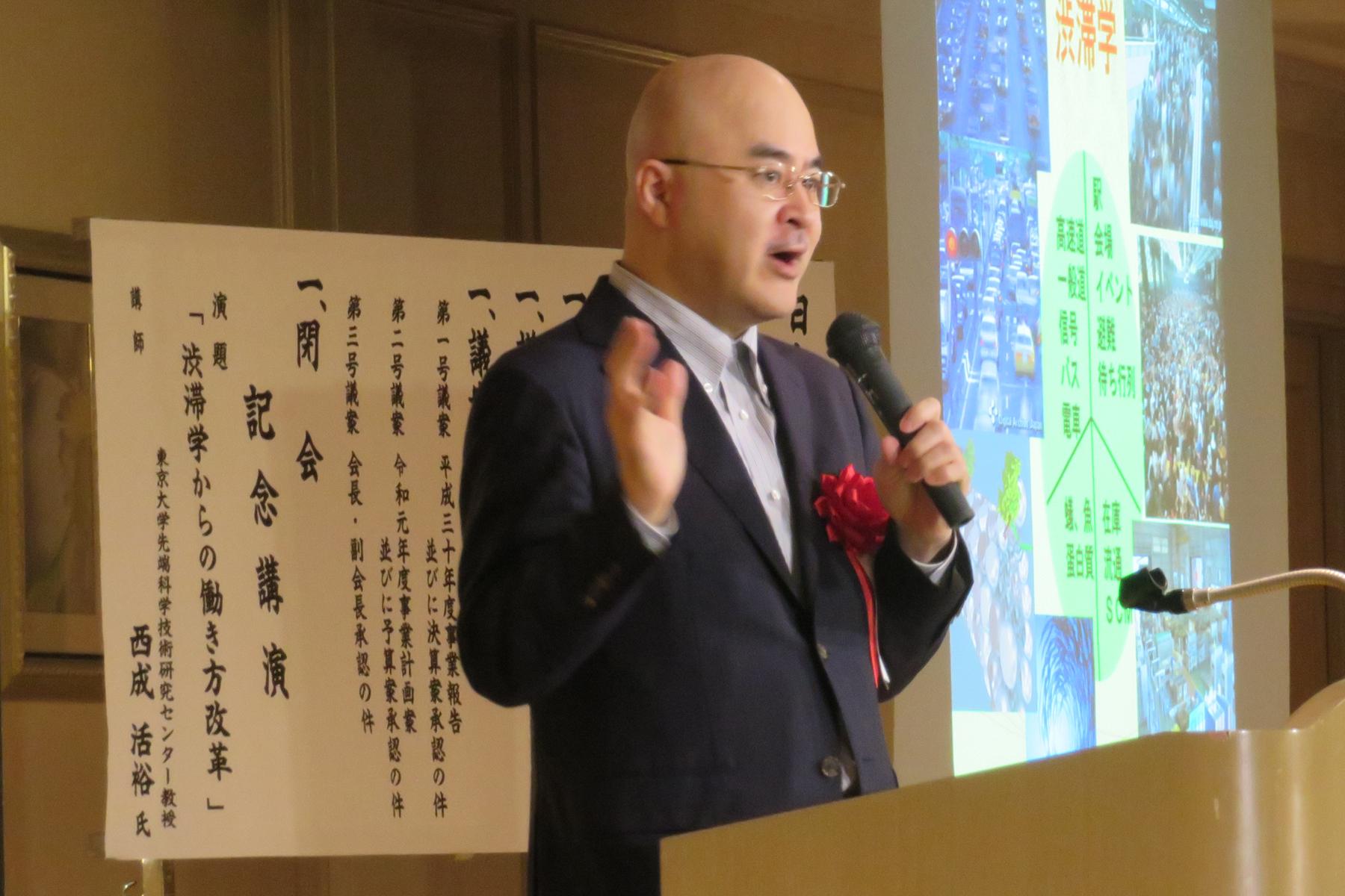 西成活裕氏が東京都で講演