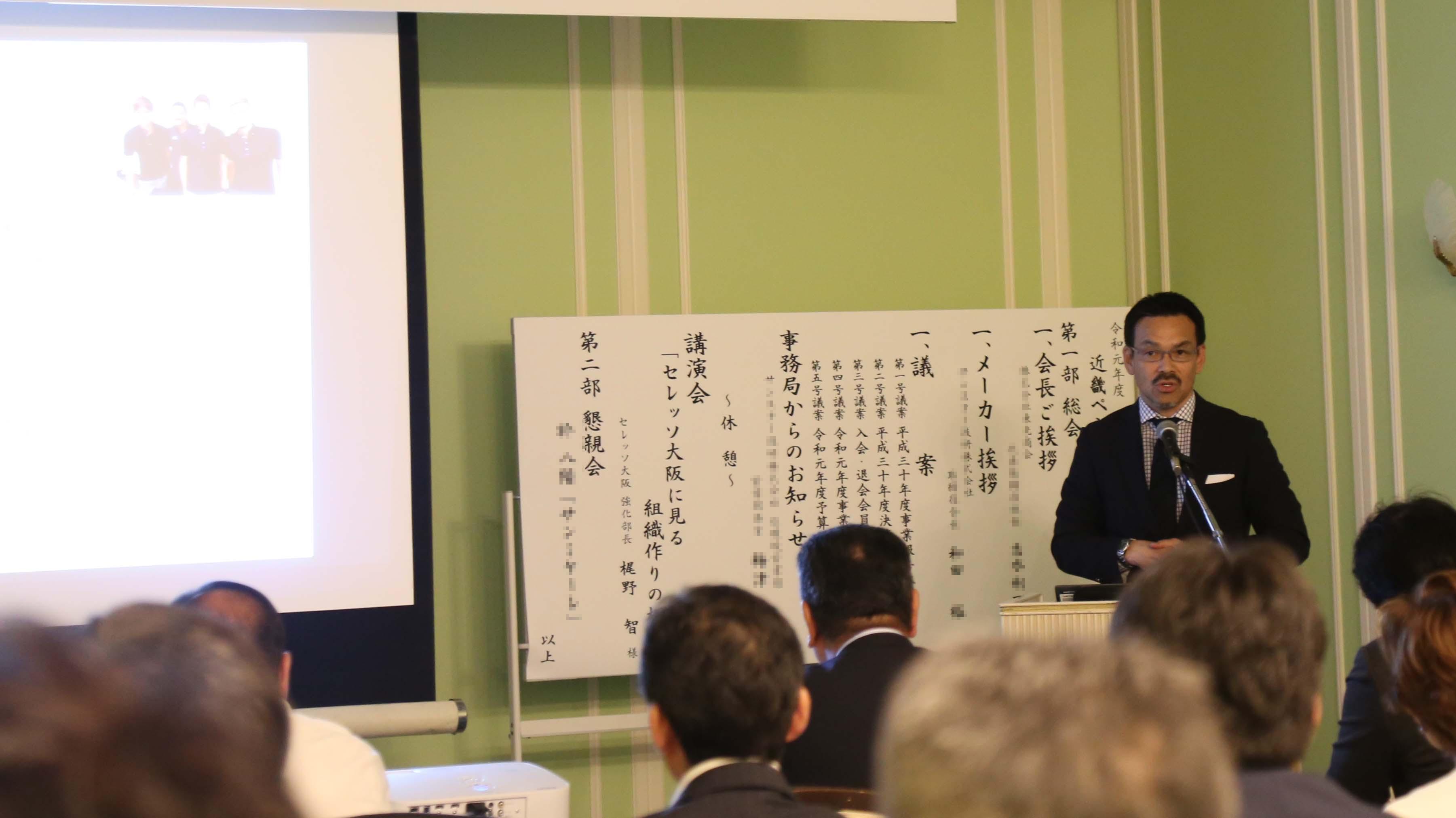 元セレッソ大阪統括部長・梶野智氏が大阪市内で講演