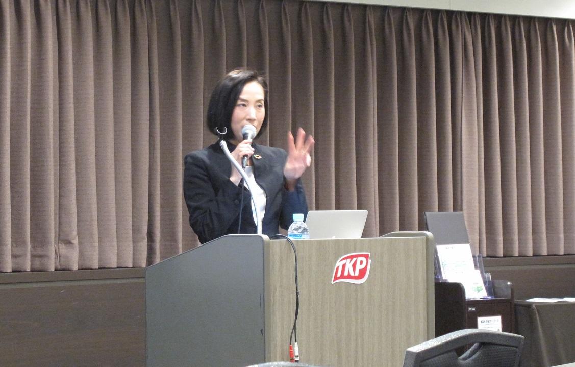 木山美佳氏が大阪府で講演