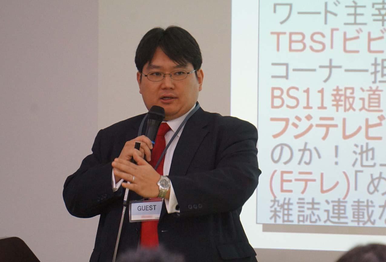 戸村智憲氏が東京都で講演