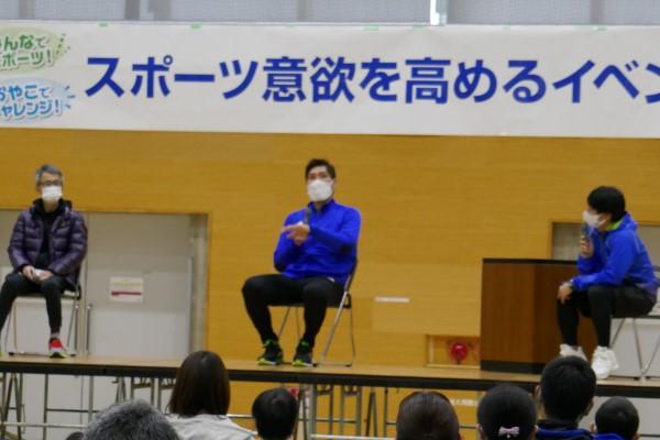 篠原信一氏が青森県でトークセッション